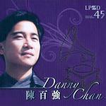 Danny Chan LPCD 45详情