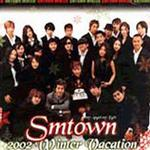 2002 Winter Vacation详情
