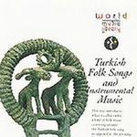 土耳其民谣详情