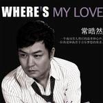 你在哪里我的爱 (宣传版)详情