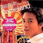 Best Hits in Danieland详情