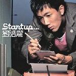 Start Up详情