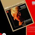 """莫扎特 第39、40、41""""朱庇特""""交响曲"""