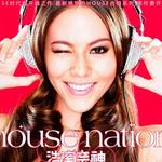 House Nation Vol.0