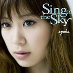 Sing to the Sky详情