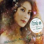 Glitter详情
