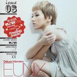 Eunix Mag详情