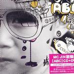 ABC (香港特别版)详情