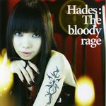 Hades: The Bloody Rage详情