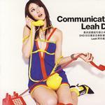 Communication !!! (海外版)详情