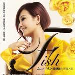 今天情人节 (新歌 + Live CD)详情