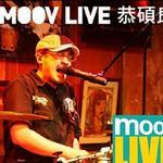 MOOV Live详情