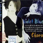 Violet Blue详情
