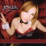 Joker详情