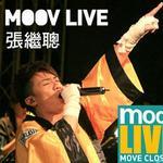 MOOV Live 张继聪详情