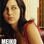 Meiko详情