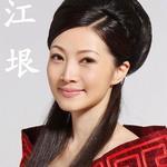 中国成功 (单曲)详情