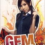 G.E.M詳情
