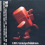 Crazy Children详情