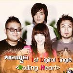 Rolling Heart详情