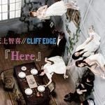 CLIFF EDGE - Here详情