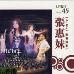 歌声妹影 Live LPCD45详情