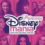 Princess Disneymania详情