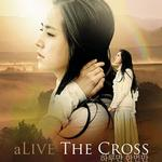 Alive The Cross详情