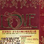 Love 08 情歌集详情