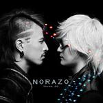 Norazo Vol. 3 - Three Go详情