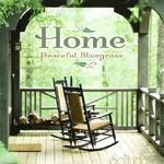 Home: Peaceful Bluegrass 兰草庭院详情
