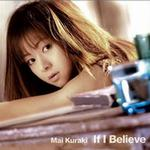 If I Believe详情