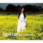 Destiny太陽花/戀水tear of love詳情