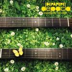 DEPAPEPE-DEPACLA~depapepe plays the classics~详情