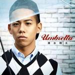 Umbrella详情
