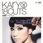 Kary 18 Cuts (新歌+精选)详情