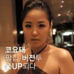 Vol.8 - Feel Up Repackage詳情