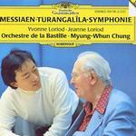 Messiaen-Turangalila Symphonien 梅西安-图伦加利略交响曲详情