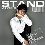 Stand Alone详情
