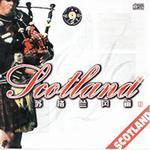 苏格兰风笛 DISC 1