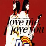 love me, I love you详情