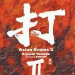 Asian Drums II 打II详情