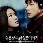 比悲伤更悲伤的故事(Digital Single) Ballad OST详情