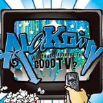 Whatever Happened to Good TV?详情