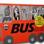公共汽车详情