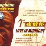 Love In Midnight 咖啡音乐:午夜情怀详情