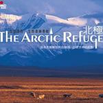 The Arctic Refuge 北极详情