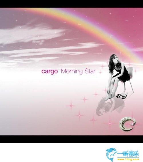 Morning Star专辑封面下载