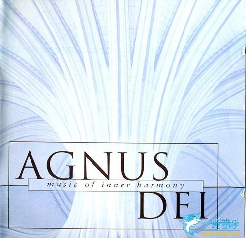 Eskmo - Agnus Dei / Harmony