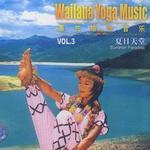 惠兰瑜伽冥想音乐系列之三 夏日天堂详情